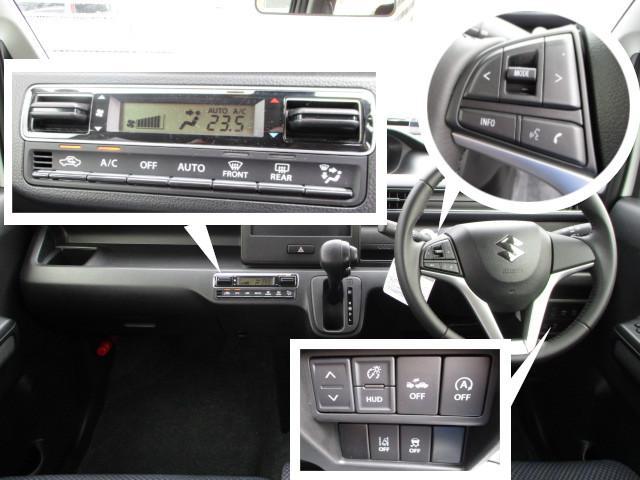 軽とは思えないほどの豊富な装備も魅力的!各機能の切り替えボタンは運転席から操作ラクラク。設定した温度に自動調整【オートエアコン】★一年を通して車内を快適に保ちます♪