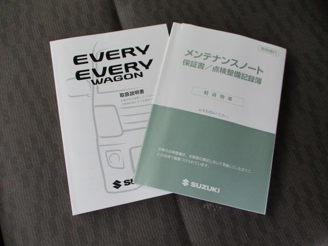 「スズキ」「エブリイ」「コンパクトカー」「福岡県」の中古車20