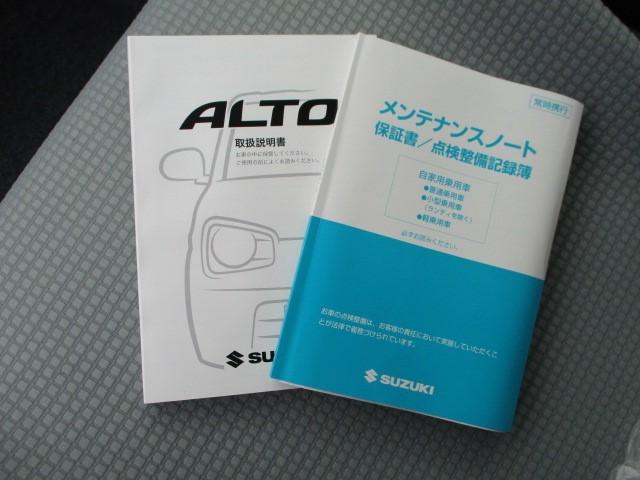 「スズキ」「アルト」「軽自動車」「福岡県」の中古車3