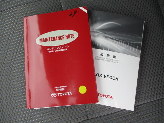G SA ナビ・TV 衝突回避支援システム ESP(R)(23枚目)