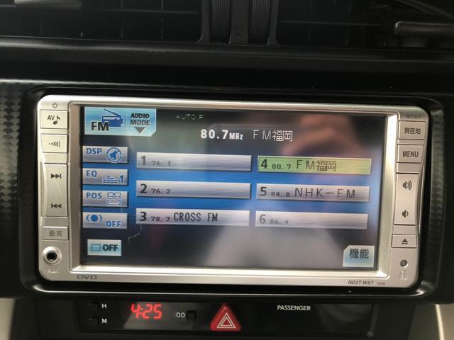 「トヨタ」「86」「クーペ」「福岡県」の中古車25
