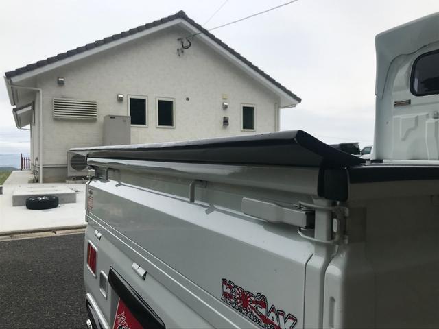 「スズキ」「キャリイトラック」「トラック」「福岡県」の中古車20
