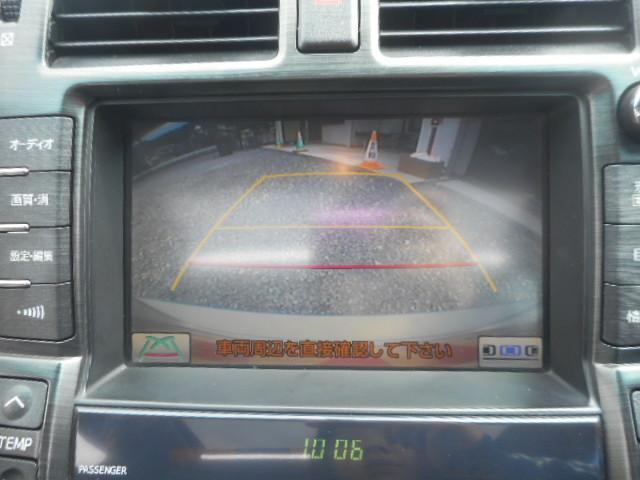 トヨタ クラウンハイブリッド ベースグレード 全国1年間走行無制限保証付・タナベ車高調