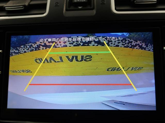 スバル フォレスター X-ブレイク 4WD レーダークルーズ 純正ナビ