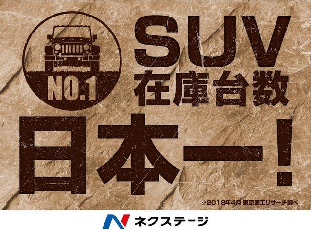 SUV在庫台数日本一!!(2018年4月東京商工リサーチ調べ)SUVはもちろん、様々な車種を展示しております♪