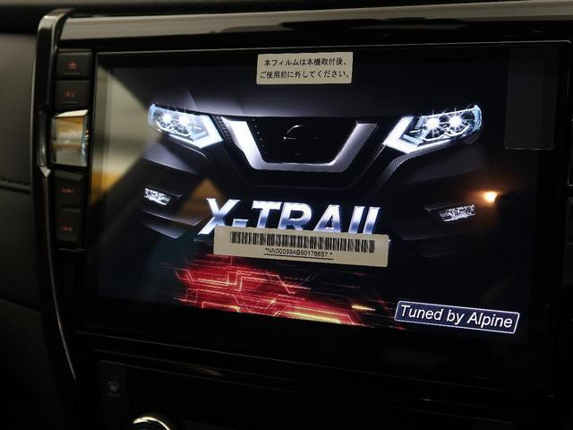 20Xi 登録済未使用車 BIG-X10インチナビ(3枚目)