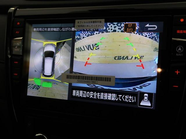 20Xi 登録済未使用車 BIG-X10インチナビ(4枚目)