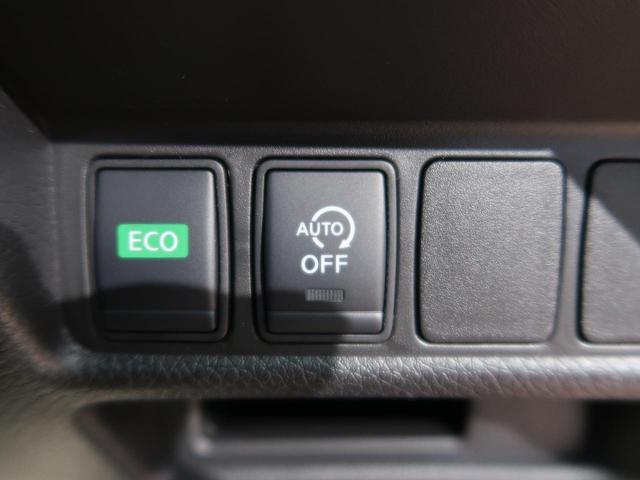 20Xi 登録済未使用車 BIG-X10インチナビ(9枚目)