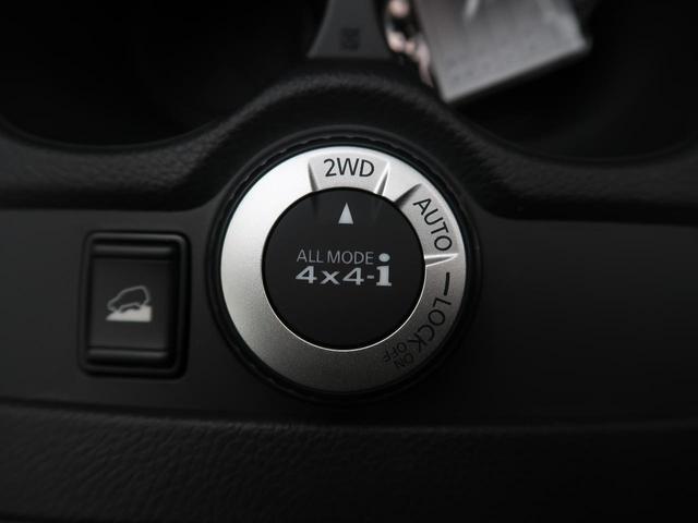 20Xi 登録済未使用車 BIG-X10インチナビ(10枚目)
