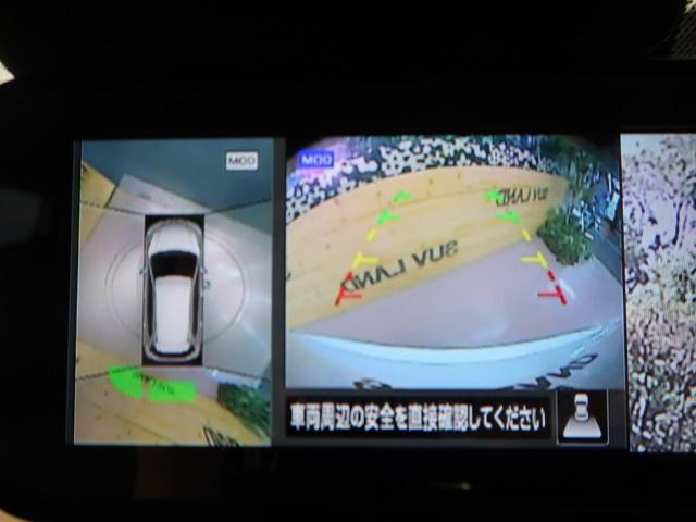 20Xi 登録済未使用車 プロパイロット 全周囲カメラ(4枚目)