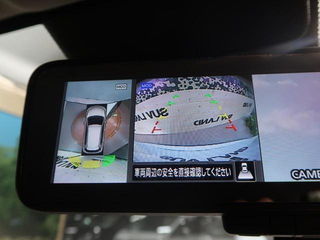 20Xi 登録済未使用車 全周囲カメラ(4枚目)