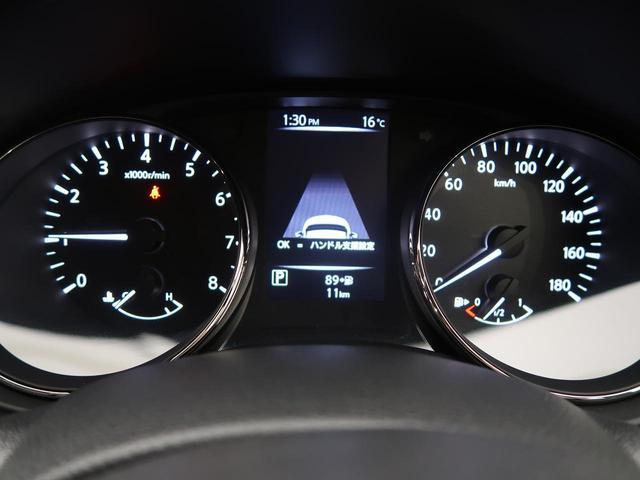 20Xi 登録済未使用車 全周囲カメラ(7枚目)
