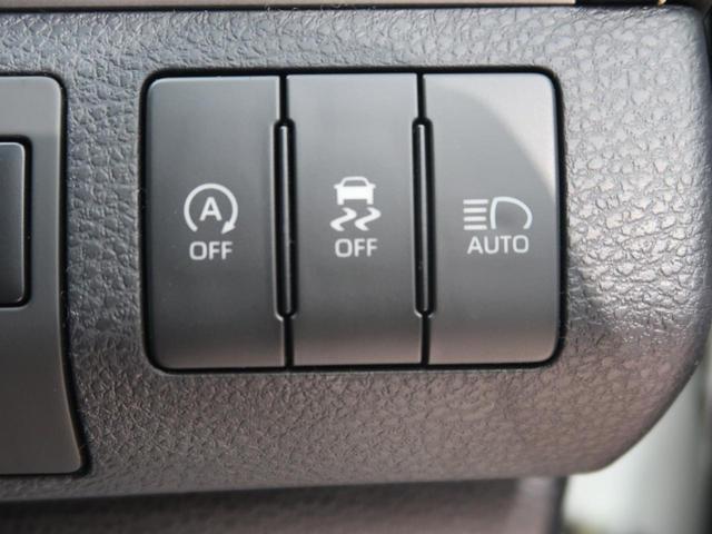 エレガンス 登録済未使用車 セーフティセンス(6枚目)
