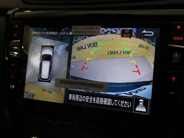 20Xi 登録済未使用車 10型SDナビ 全周囲カメラ(4枚目)