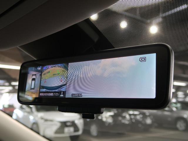 20Xi 登録済未使用車 10型SDナビ 全周囲カメラ(9枚目)