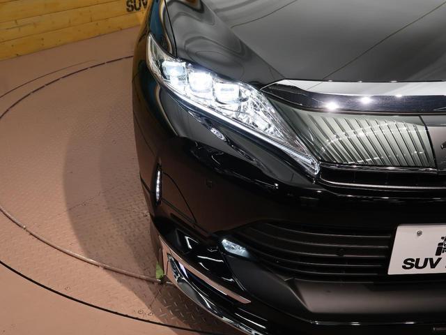 プレミアム モデリスタ 登録済未使用車 セーフティセンス(12枚目)
