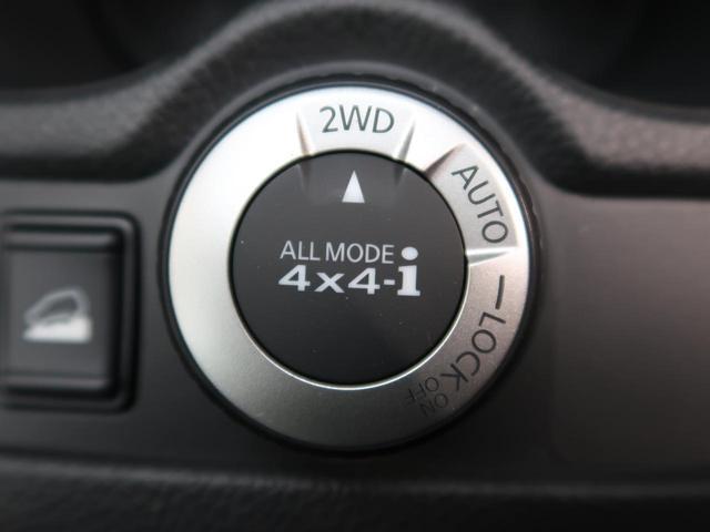 20Xi 登録済未使用車 全周囲カメラ(5枚目)