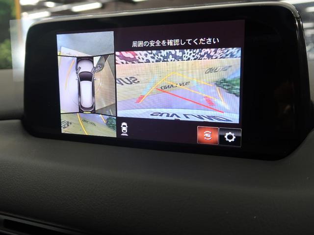 XD Lパッケージ 登録済未使用車 マツダコネクトナビ(4枚目)