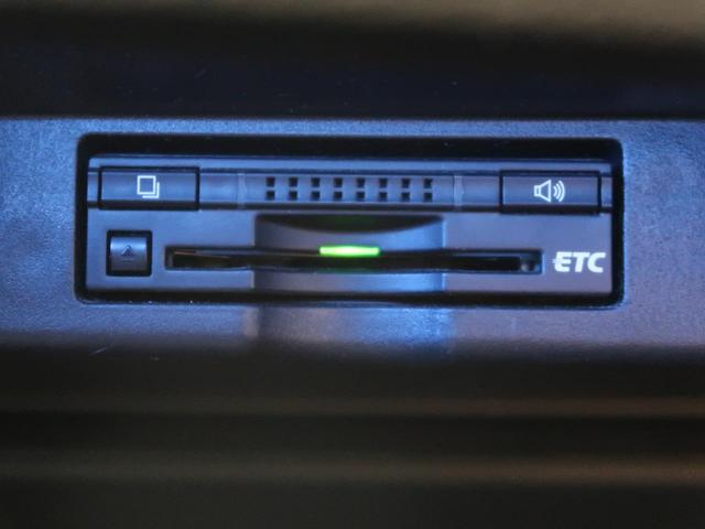 エレガンス 純正9インチナビ LEDヘッドライト(9枚目)