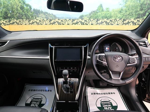 SUVLAND北九州店☆当社はSUV在庫台数日本一!!(2018年4月東京商工リサーチ調べ)SUVはもちろん、国産車から輸入車まで幅広く取り扱っておりますのでお車探しはぜひ当社にお任せください♪
