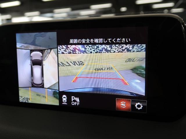 XD プロアクティブ 登録済未使用車 全周囲カメラ 地デジ(4枚目)