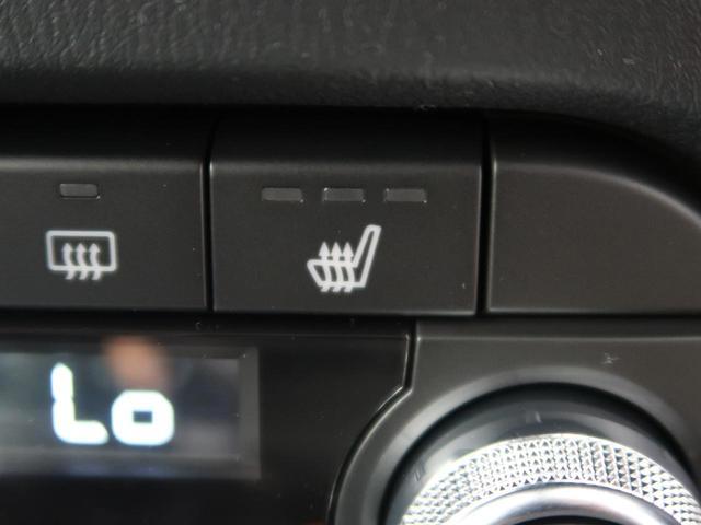 XD プロアクティブ 登録済未使用車 全周囲カメラ 地デジ(7枚目)