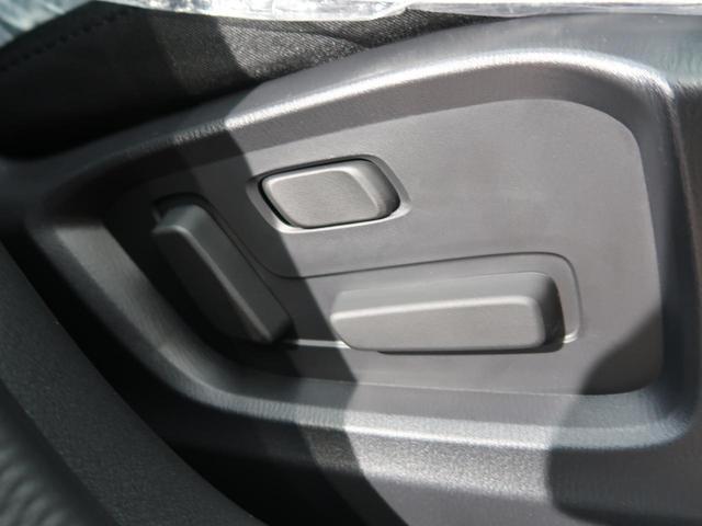 XD プロアクティブ 登録済未使用車 全周囲カメラ 地デジ(8枚目)