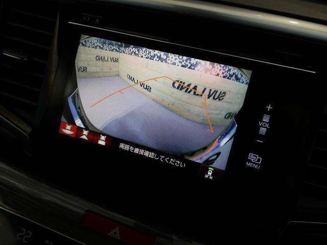 アブソルート・EX インターナビ 両側電動スライドドア(4枚目)