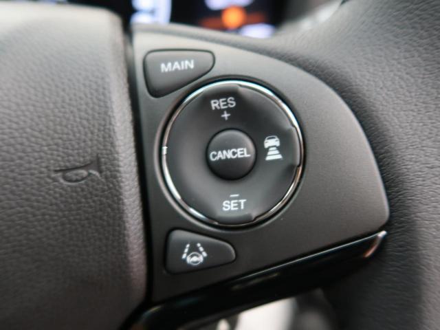 X・ホンダセンシング 登録済未使用車 LEDヘッド(5枚目)
