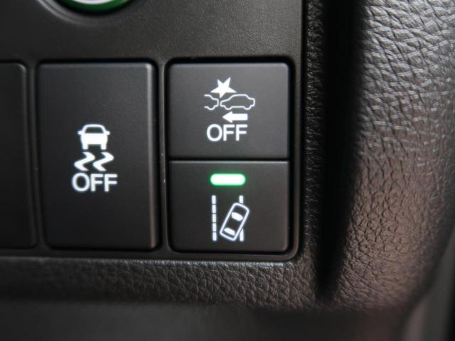 X・ホンダセンシング 登録済未使用車 LEDヘッド(6枚目)