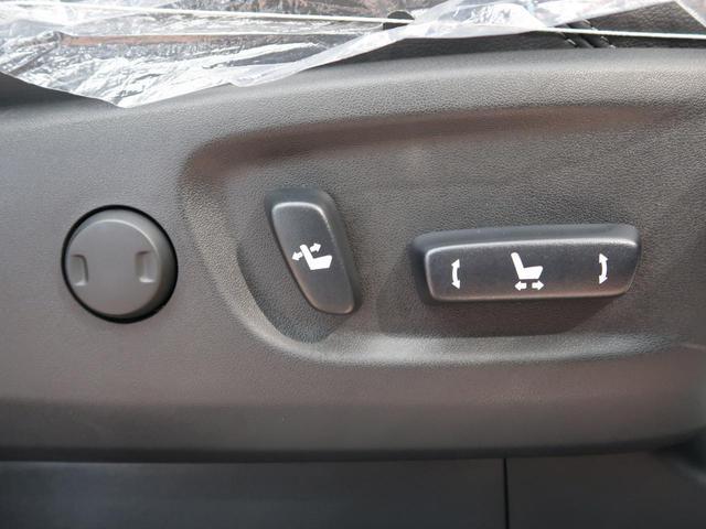 TX Lパッケージ 登録済未使用車 ルーフレール 7人乗り(6枚目)