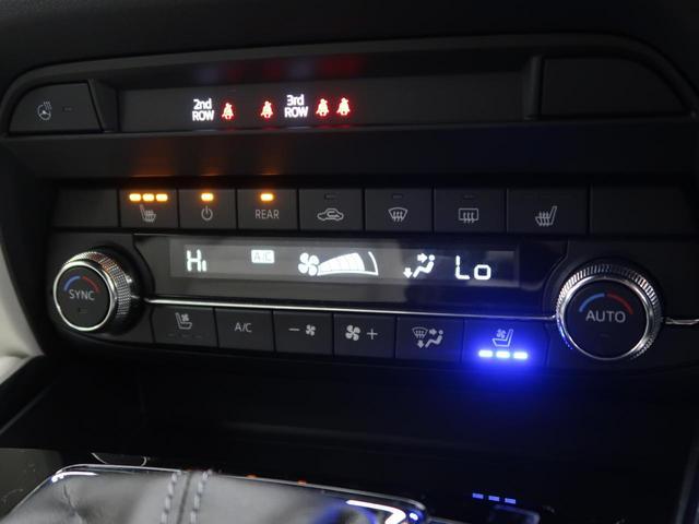 「マツダ」「CX-8」「SUV・クロカン」「福岡県」の中古車38