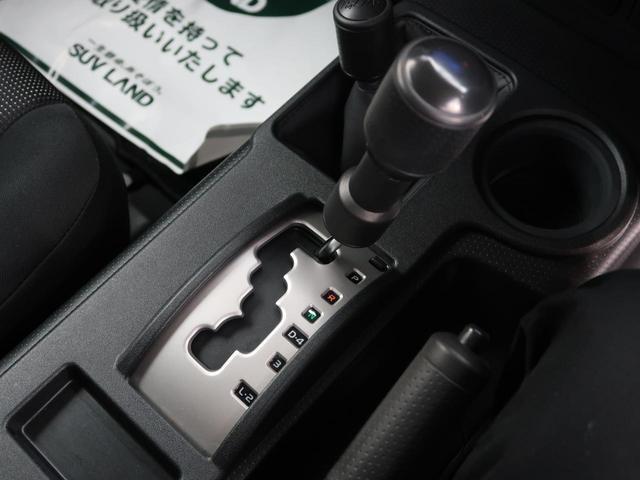 「トヨタ」「FJクルーザー」「SUV・クロカン」「福岡県」の中古車36