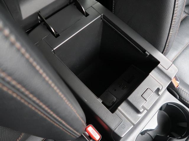 「マツダ」「CX-5」「SUV・クロカン」「福岡県」の中古車46