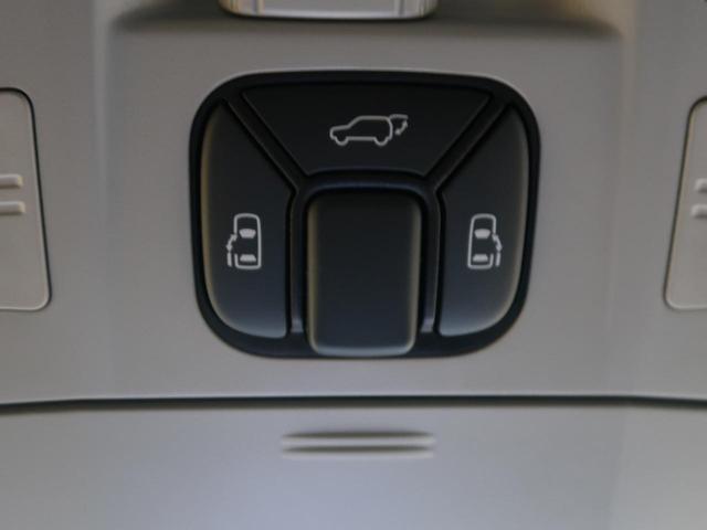 2.4Z ゴールデンアイズ 9型ナビ 両側電動スライドドア(5枚目)
