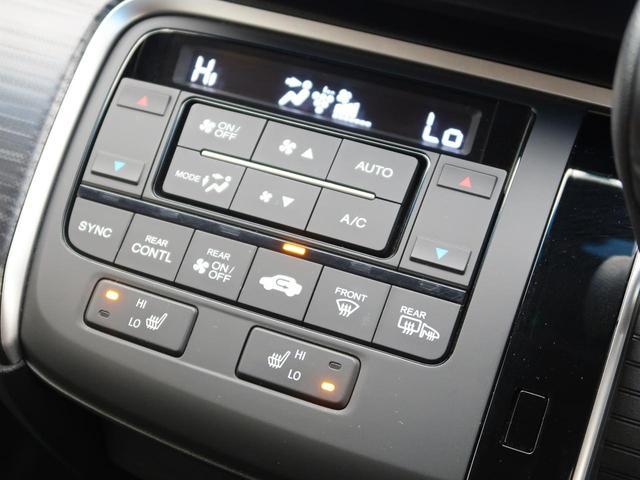「ホンダ」「ステップワゴンスパーダ」「ミニバン・ワンボックス」「熊本県」の中古車42
