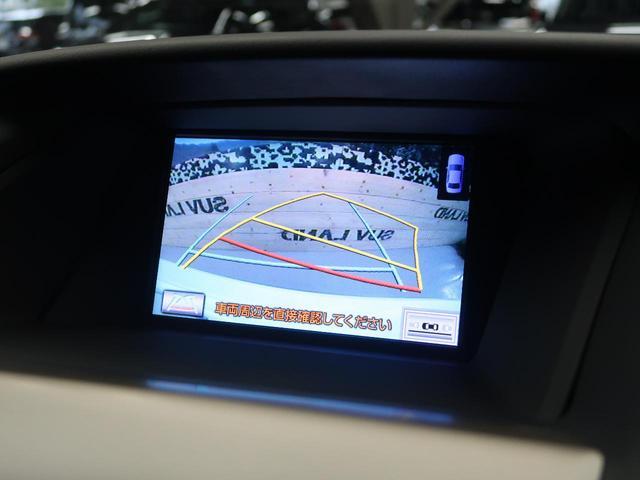 RX270 バージョンL 純正HDDナビ 黒革 純正19AW(4枚目)