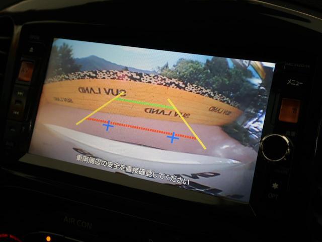 15RS タイプV 純正SDナビ フルセグTV(4枚目)