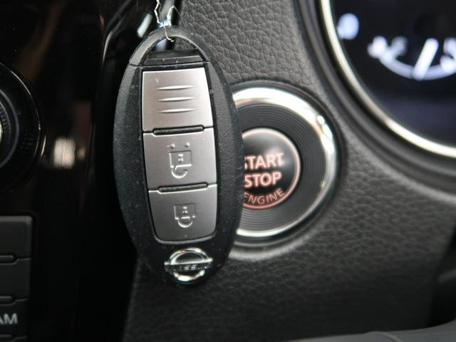 便利なスマートキー♪携帯しているだけで簡単にドアの解錠、施錠が可能です!エンジン始動もワンプッシュ♪