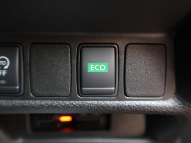 【エコ】ECOモードがついております。回転数が上がりに過ぎないように制御がかかる機能により燃費が悪くならないような機能になります。