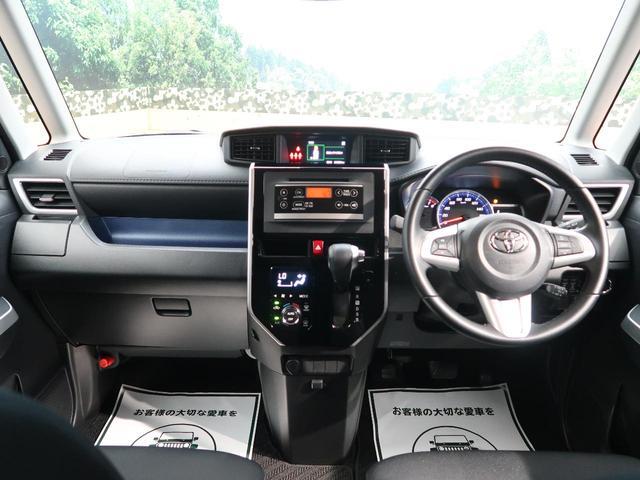 カスタムG S 両側電動スライドドア ETC(2枚目)
