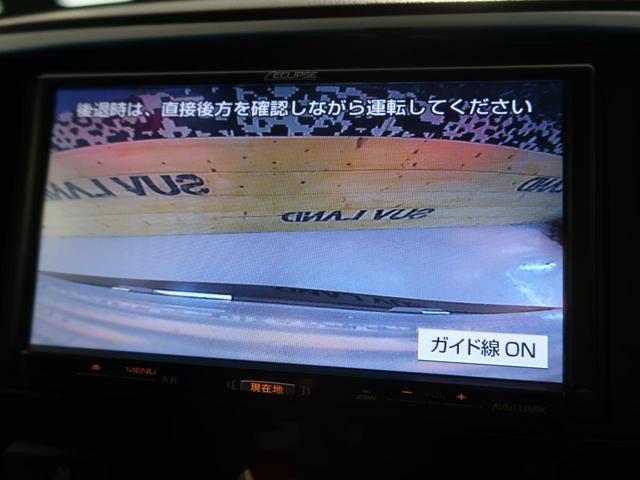 D パワーパッケージ SDナビ 両側電動スライドドア 8人乗(4枚目)