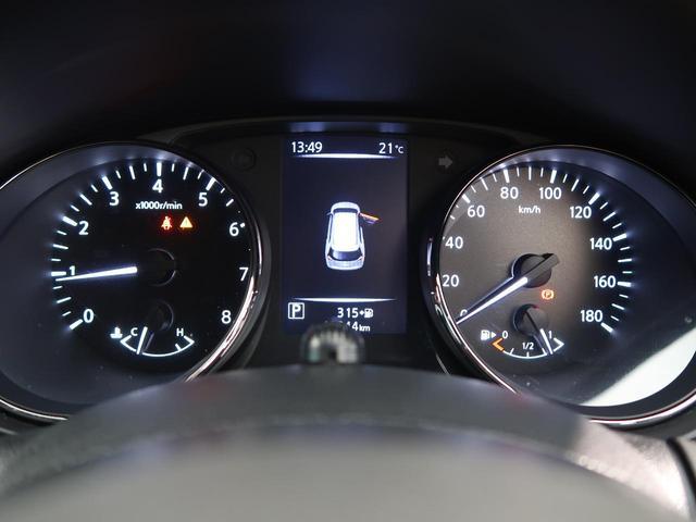 「日産」「エクストレイル」「SUV・クロカン」「石川県」の中古車38