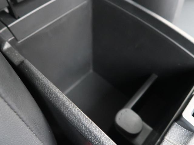 「日産」「エクストレイル」「SUV・クロカン」「石川県」の中古車48