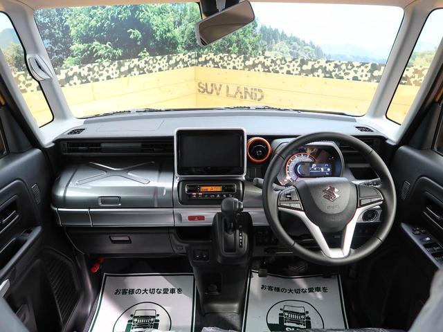 ハイブリッドXZ 届出済未使用車 両側電動スライドドア(2枚目)