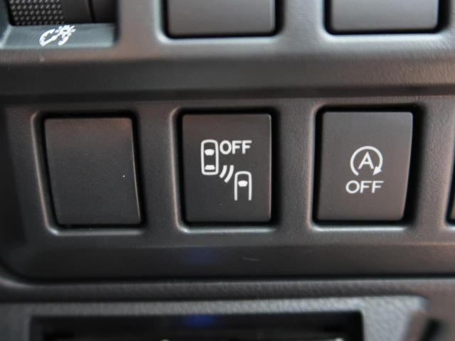 【スバルリヤビークルディテクション】車体後部に内蔵されたセンサーによって、自車の後側方から接近する車両を検知。ドアミラーのLEDインジケーターや警報音でドライバーに注意を促します!