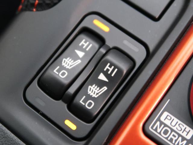 【シートヒーター】シートヒーターが装備されております。冬場にはエアコンよりも温まるのが早く女性の方にも好評の装備になります♪