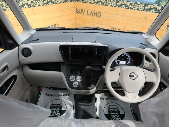 S 届出済未使用車 衝突被害軽減装置 両側スライドドア(2枚目)