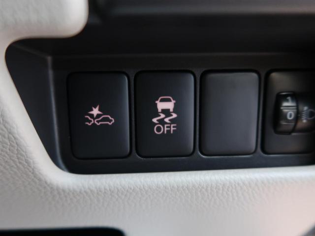 S 届出済未使用車 衝突被害軽減装置 両側スライドドア(4枚目)