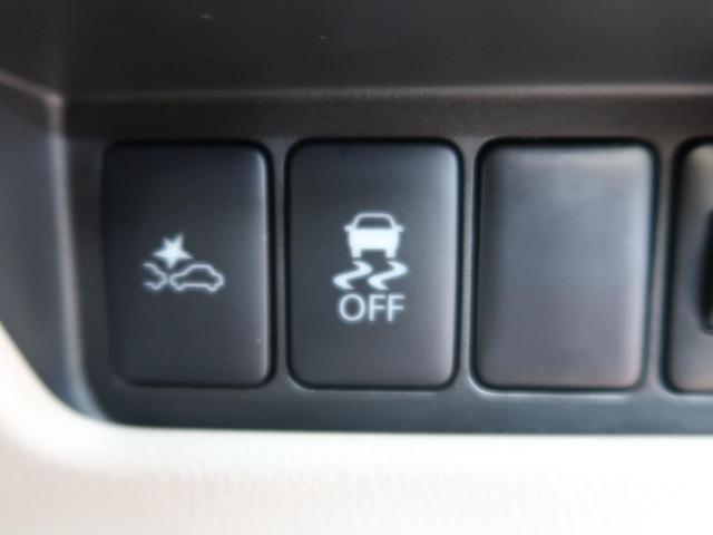 S 届出済未使用車 衝突被害軽減装置 両側スライドドア(5枚目)